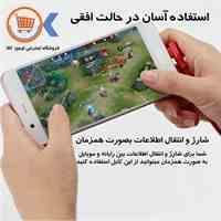 کابل اندروید تایپ سی  فست شارژ  JOWAY