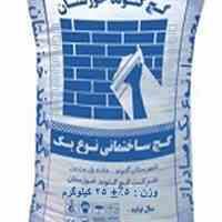 گچ گتوند خوزستان