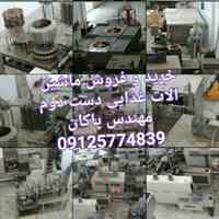 فروش انواع دستگاه های کارکرده لبنیات