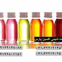 فروش اسانس های عطری و خوراکی در آبادان