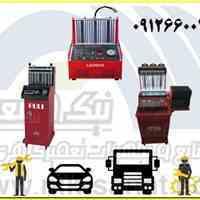 فروش انواع دستگاه انژکتورشور