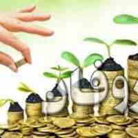 سرمایه گذاری با سودعالی