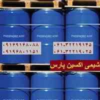 فروش اسید فسفریک در اهواز در خوزستان