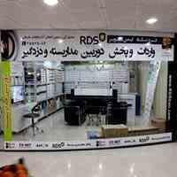 پخش و نصب دوربین مداربسته در تبریز