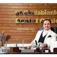 کلینیک دندانپزشکی دکتر چلبیانلو