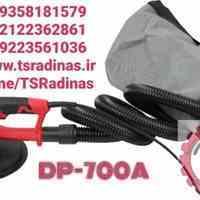 سنباده زن برقی مدل D-700A