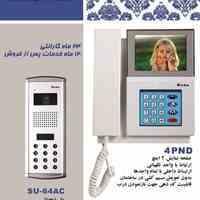 دفتر فروش مرکزی درب بازکن های تصویری زتا در ایران