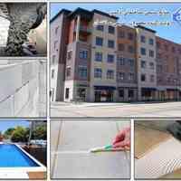 مصالح ساختمانی دکستر