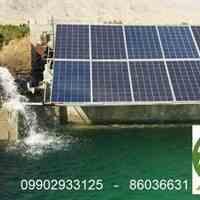 فروش سیستم های پمپ آبیاری خورشیدی