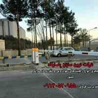 راهبند بازویی هیدرولیکی در لاهیجان