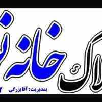 خرید و فروش در منطقه گیلان با املاک خانه نو