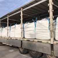 شرکت واردات و تولید کننده کاستیک سودا