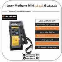 ردیاب و نشت یاب لیزری گاز متان مدل Crowcon LaserMethane Mini