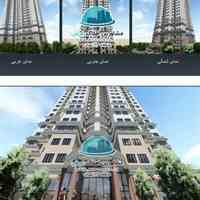 فروش واحدهای مختلف در چیتگر برج ۲۷ طبقه دندان پزشکان