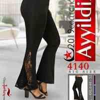 فروش پوشاک زنانه فری سایز (بازرگانی آی یلدیز)