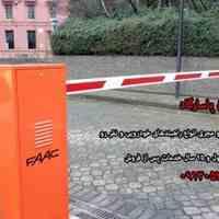 فروش راهبند در سرعین و مشگین شهر