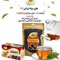 چای سیاه ایرانی ( ارگانیک)