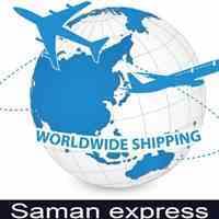 پست سریع و حمل و نقل بین المللی کارگو و کوریر سامان اکسپرس