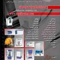 طراحی و تولید تجهیزات آزمایشگاهی ، پزشکی و صنعتی