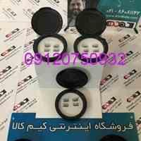 فروش مژه مغناطیسی 09120750932