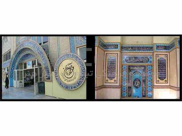 دکوراسیون سنتی، دکوراسیون مذهبی، دکوراسیون داخلی نمازخانه