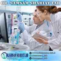 آزمایشگاه دکتر صمصام شریعت