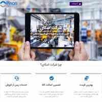 نمایندگی امرن Omron در ایران | فروش محصولات امرن | نماینده امرن Omron