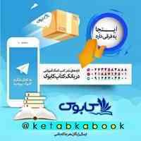 بانک کتاب کابوک