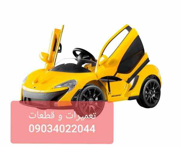 تعمیر ماشین شارژی 09034022044