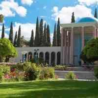 تور شیراز ویژه نوروز 98