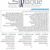 نرم افزار حسابداری ویژه ی مشاورین املاک
