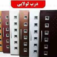 تولید انواع درب لولایی آسانسور