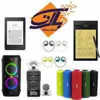 مرکز مشاوره و فروش محصولات دیجیتال