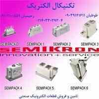 igbt skm200gb12t4 سمیکرون نمایندگی semikron