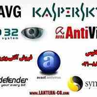 فروش آنتی ویروس اورجینال