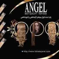 انواع موی مصنوعی ANGEL پوستیژه موی متری لوازم شینیون و اکستنشن