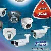 فروش ونصب دوربین های مدار بسته و دزدگیر