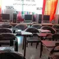 تخصصی ترین مرکز آموزش زبانهای خارجی