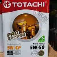 فروش عمده روغن موتور و روغن گیربکس توتاچی ژاپن
