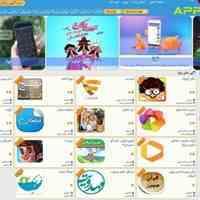 اَپ آگهی | مرجعی برای تبلیغ رایگان برنامه های اندرویدی