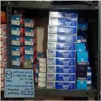 فروش قطعات اصلی مزدا ، New_3_323 کاپرا و کارا