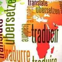 ترجمه فرانسه خود را به ما بسپارید