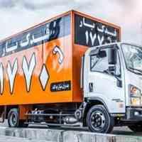 اتوبار فدک بار ارائه دهنده خدمات باربری در تهران و سراسر کشور