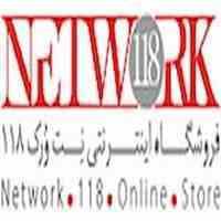 فروشگاه تجهیزات شبکه و خدمات مخابراتی و سرور