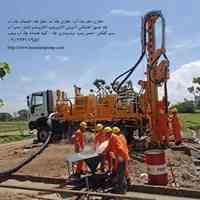 چاه آب,حفاری,حفرچاه,پمپ,نصب و راه اندازی,تعمیر پمپ