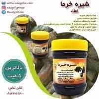 فروش انواع شیره و سرکه خانگی و رب سنتی و طبیعی