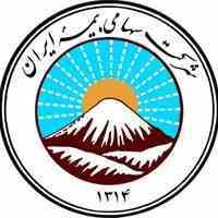 استخدام بیمه ایران گلستان
