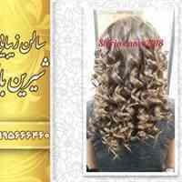 آرایشگاه زنانه در آیت الله کاشانی