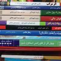 فروش اینترنتی کتاب