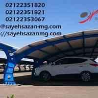 طراحی و اجرای انواع سایبان پارکینگ